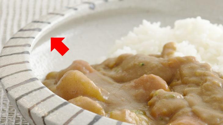カレー専用皿の特徴解説の画像