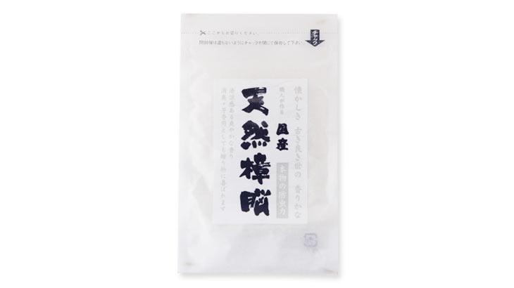 日本のいいもの.jpやAmazonでも人気の純国産の天然樟脳