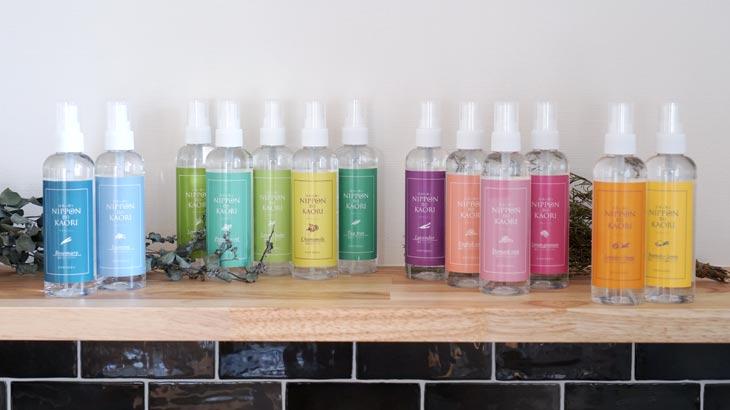 日本の香りシリーズ アロマミスト(植物蒸留水)