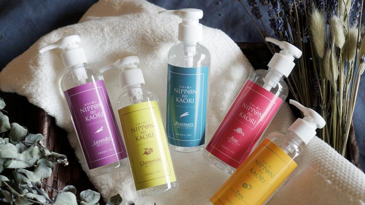 日本の香りシリーズ「アロマウォータージェル」イメージ画像