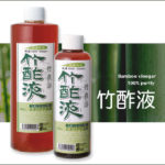竹酢液記事のアイキャッチ画像